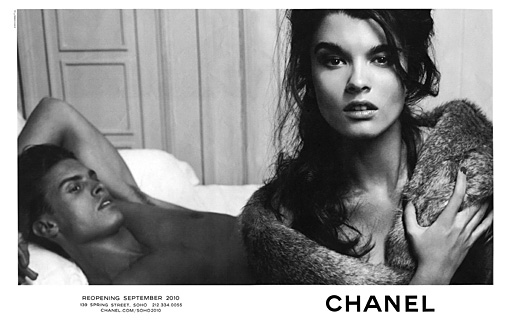 CHANEL SPRING STREET CAMPAIGN