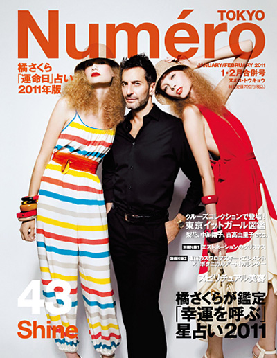 NUMERO TOKYO MARC JACOBS